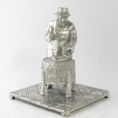 Avi Binur Sculpture 1