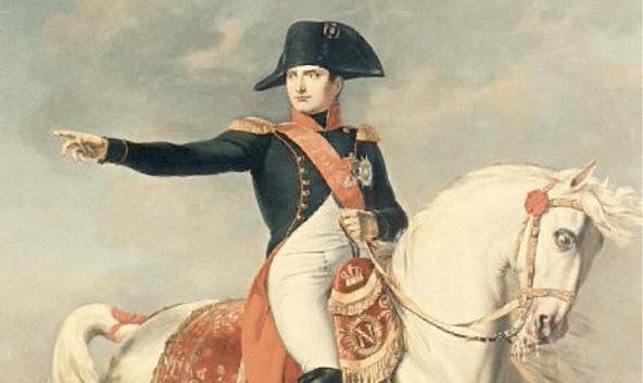 הכרזה אל האומה היהודית  מאת נפוליאון בונפארטה