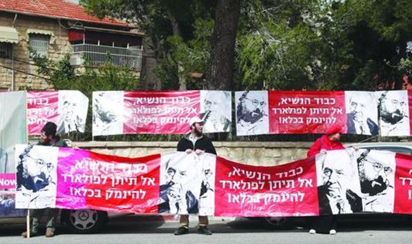 """שחרור פולארד עשוי להתקבל בישראל כתמריץ לחידוש המו""""מ עם הרשות"""