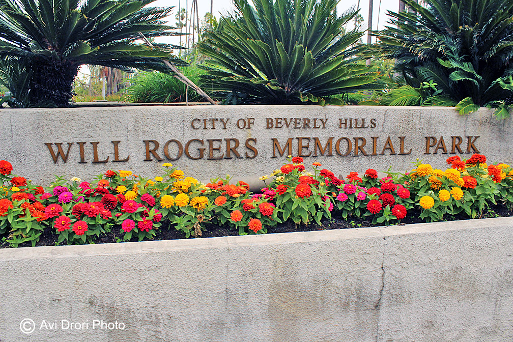 Will Rogers Memorial Park in Beverly Hills, California/אבי דרורי