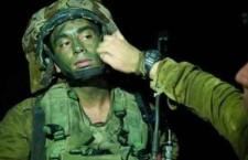 """קצין בכיר: """"המבצע לא מוגבל בזמן, נעמיק את הפעולה ככל שיידרש""""/יוחאי עופר"""