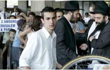 כך ישראל פוגעת ביהודים בעולם ובמאבק באנטישמיות/עקיבא אלדר