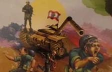 ירחון הילדים של חיזבאללה מציג: רובים ופצצות/ מוחמד עלי חריסי