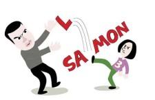 הילדים החצופים שלי מלמדים אותי איך להגיד ״סלמון״ מאת סייד קשוע