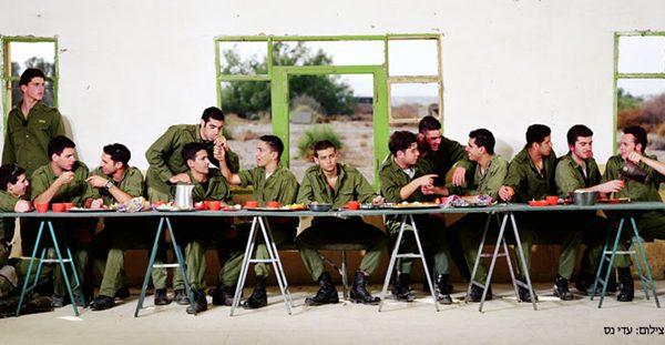 מיתולוגיות ארץ-ישראליות מאת אלי שמיר ועדי נס